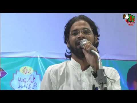 Video FAROOQ DILKASH, Mubarakpur, Azamgadh, All india Mushaira, 2 Nov 2018, Mushaira Media download in MP3, 3GP, MP4, WEBM, AVI, FLV January 2017