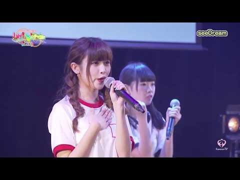 , title : '「コロムビアアイドル育成バラエティ 14☆少女奮闘記!」 #45 seeDream'