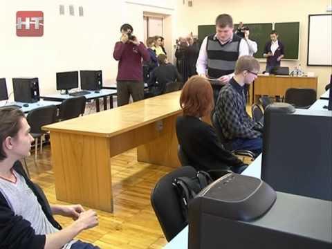В Великом Новгороде сегодня впервые прошла региональная олимпиада по веб-программированию