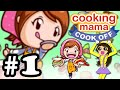 Let 39 s Play Cooking Mama Cook Off 1 Minestrone