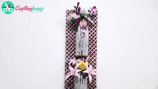 How to make a wall hanging flower vase/pot/stand with waste newspaper and cardboard for DIY wall decor/room decor/home decoration. Find More amazing Newspape...