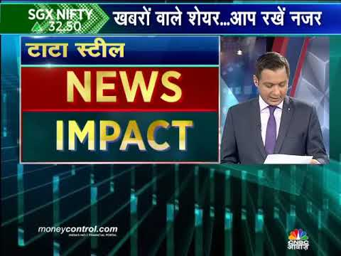 Business News Today | Morning Call | 12th September | CNBC Awaaz