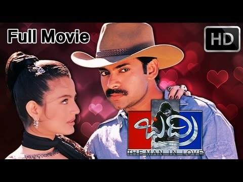Badri Full HD Movie