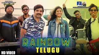 Rainbow - Telugu Full Music Video | Album | Anand Alochanalu | Ananya Penugonda | Swathi Penugonda
