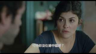 【紐約愛情拼圖】Chinese Puzzle 正式預告 ~ 2014/2/14 最愛是誰?