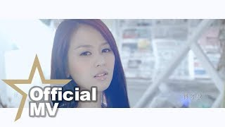 Download Lagu 張紋嘉 Crystal Cheung - 形影不離 Official MV - 官方完整版 [HD] Mp3