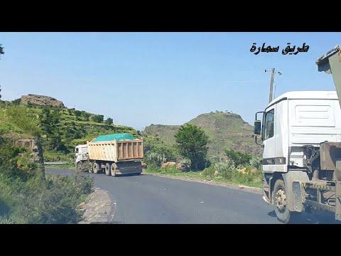 اغاني بنات صنعاء/ علا طريق سمارة اب/ حصرية للمغتربين