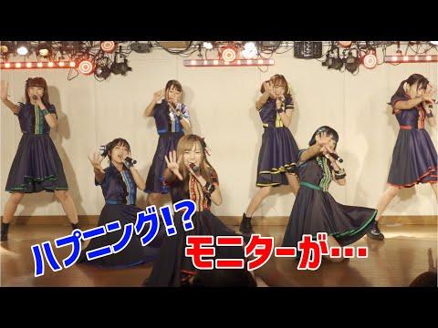 , title : '【生放送アーカイブ】合同ライブ2020年1月19日(アイドル教室の出演は29:00~)'