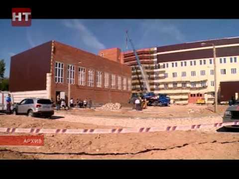Управление Государственной инспекции труда по Новгородской области подвело итоги работы в первом полугодии