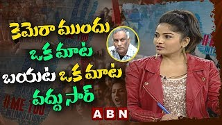 Madhavi Latha Slams Tammareddy in ABN Live Discussion