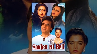 Souten Ki Beti Hindi Movie