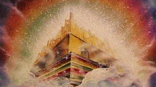 Heaven's Gate! - Pastor Andre Martin - Aug 10th