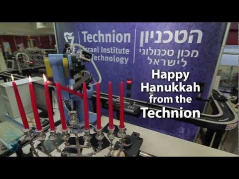 Happy Hanukkah, Technion style
