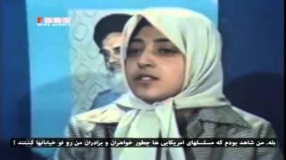 دفاعیات معصومه ابتکار در مورد اشغال سفارت آمریکا در تهران