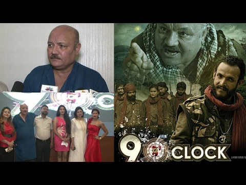 "Arun Bakshi And Team Launch The Trailer Of Hindi Movie ""9 O'Clock"""