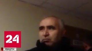 """В суде Иркутска решается вопрос об аресте торговцев """"Боярышником"""""""