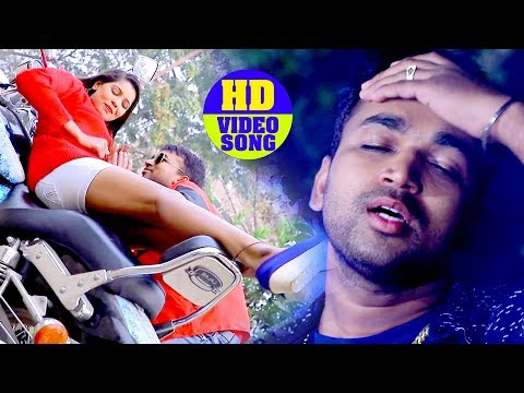 Video दर्द भरा सबसे बेवफा गीत 2018 - Sanehiya Lagake - Vikash Kumar - Bhojpuri Hit Songs 2018 download in MP3, 3GP, MP4, WEBM, AVI, FLV January 2017