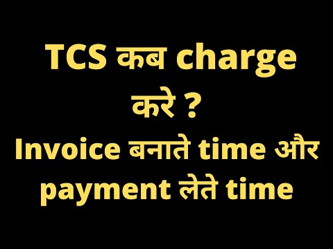 TCS on sale of Goods important discussion | When to charges TCS on sale of Goods | 206C(1H)