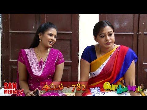 Bommalattam 27-07-2015   Sun Tv Serial