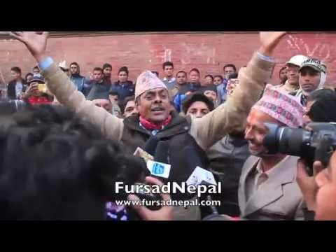 (पारस शाह लाइ हेर्न जनलहर उर्लियो || Parash Bir Bikram ShahDev...5 min, 9 sec.)