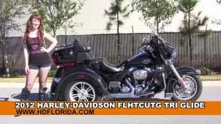 7. Used 2012 Harley Davidson Tri Glide Trike for sale