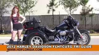 9. Used 2012 Harley Davidson Tri Glide Trike for sale