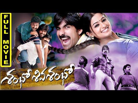 Video Shambo Shiva Shambo Full Movie    Ravi Teja, Allari Naresh, Shiva Balaji, Priya Mani download in MP3, 3GP, MP4, WEBM, AVI, FLV January 2017