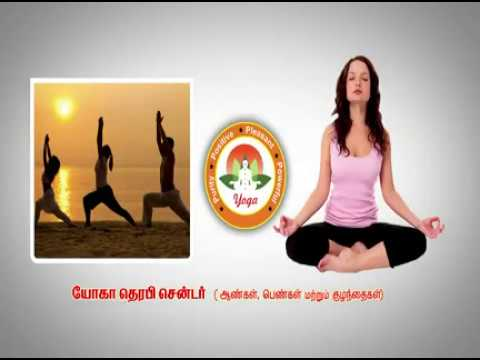 Ayurvedic Beauty Care Centre Theni