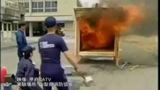 Anti-Fire Grenade