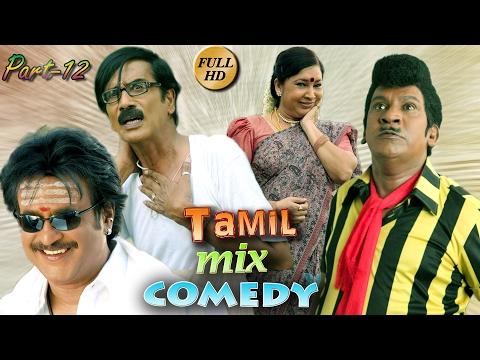 Tamil Movie Comedy Scenes