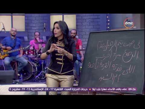 أمينة تشرح استراتيجيتها لمواجهة الخيانة الزوجية