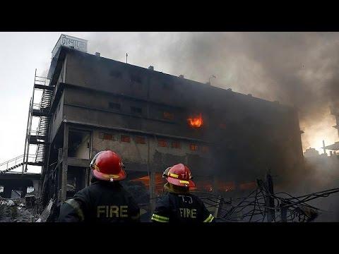 Μπαγκλαντές: Μεγάλη φωτιά σε εργοστάσιο ενδυμάτων – Τουλάχιστον 21 νεκροί