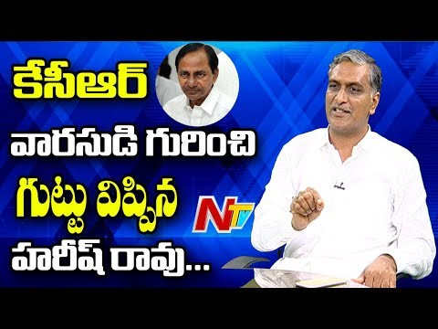 Harish Rao Reveals CM KCR's Political Heir | Harish Rao Exclusive Interview | NTV