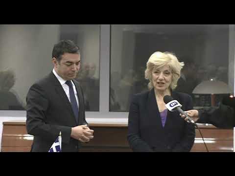 Στα Σκόπια η αναπληρώτρια ΥΠΕΞ Σία Αναγνωστοπούλου
