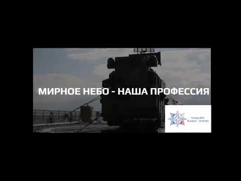 «Армия-2021» - концерн ПВО «Алмаз-Антей» представит образцы зенитной техники разного класса
