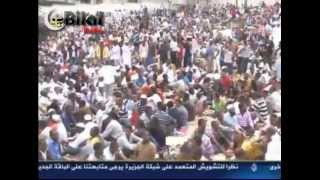 AL-JAZEERA NEWS ABOUT TODAY AWOLIA DEMONSTRATION FULL VIDEO Video by AL JAZEERA.mp4