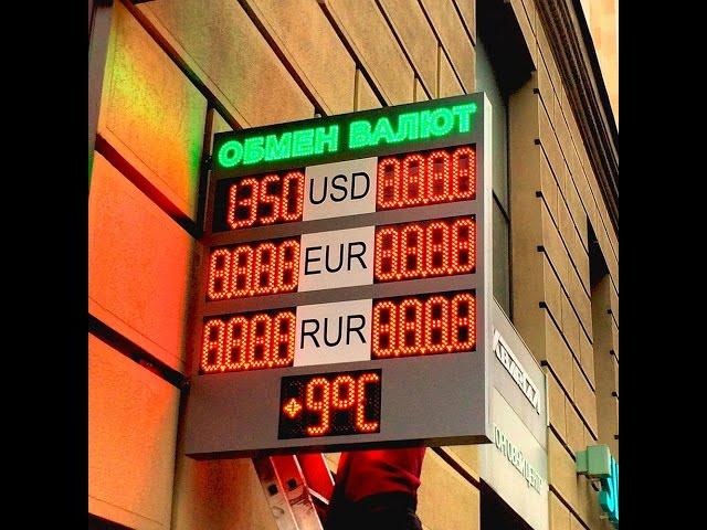 Двусторонний указатель курса обмена валют для Чехии
