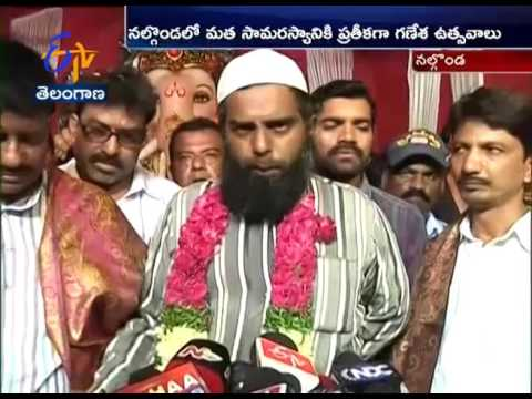 Video Communal Harmony At Nalgonda: Muslims Participates In Ganesh Chaturdhi Celebrations download in MP3, 3GP, MP4, WEBM, AVI, FLV January 2017
