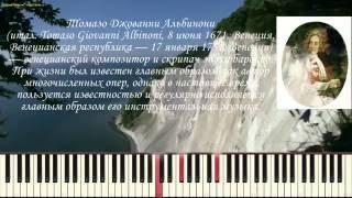 Адажио - Т. Альбинони (Albinonis' Adagio)(Пример игры на пианино) (piano cover)