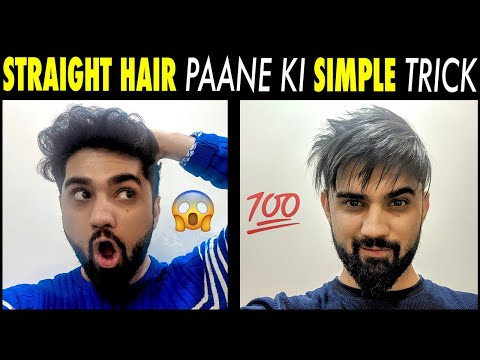 Beard oil - HOW TO GET STRAIGHT HAIR INSTANTLY  SMOOTHENING VS KERATIN TREATMENT  HAIR SMOOTHENING\KERATIN