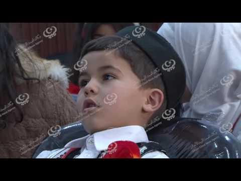 مسلاته : احتفالية بمناسبة اليوم العالمي لعيد الطفل