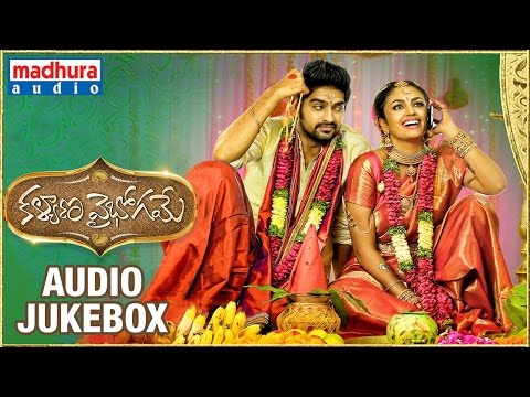 Kalyana Vaibhogame All Songs Juke Box - Naga Shaurya, Malavika Nair