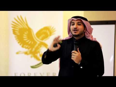 Arabic Business Presentation - Part 1