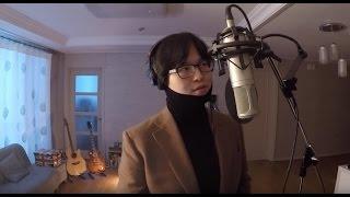 [도깨비 OST Part7] Goblin ost - 소유 (Soyou) I Miss You  커버 Video