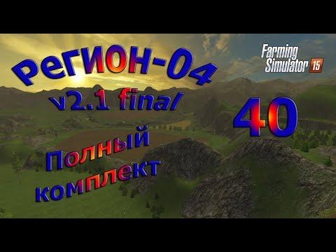 Map Region-04 v2.1 final