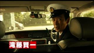 Nonton April Fools Movie 2015 Trailer Film Subtitle Indonesia Streaming Movie Download
