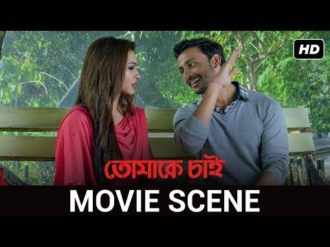 দিয়ার তিক্ত সত্য   Bonny Sengupta, Koushani Mukherjee   Movie Scene   Tomake Chai   SVF