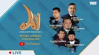LIVE Pentas Da'i 2018   Minggu 6
