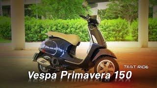 10. Vespa Primavera 150 試駕:優雅的義大利孔雀