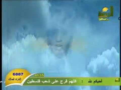 دعاء الشيخ احمد سعيد من قناة الرحمة